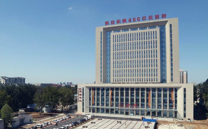 济南空军456医院培训基地